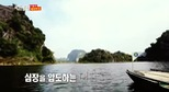 Running Man in Vietnam - Trailer